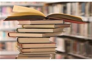 پنجمین دوره  جایزه کتاب مهر