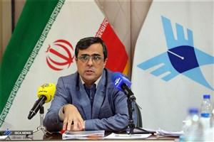 تهیه بانک اطلاعاتی نخبگان دانشگاه آزاد اسلامی