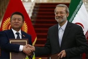 امضای یادداشت تفاهم همکاری بین پارلمانی میان جمهوری اسلامی ایران و جمهوری قرقیزستان