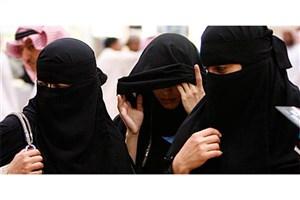 انتقاد دیدهبان سازمان ملل از عضویت عربستان در کمیسیون وضعیت زنان