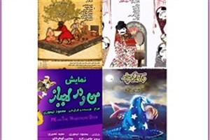 اجرای ۴ اثر در پردیس تئاتر تهران
