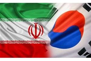 کره جنوبی با اعطای بورس به دانشجویان ایرانی موافقت کرد