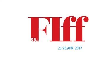 جشنوارهی جهانی فجر فردا میزبان کدام آثار است