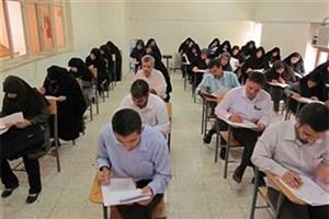 آزمون کارشناسی ارشد ناپیوسته با شرکت ۷ هزار داوطلب در خراسان جنوبی برگزار میشود