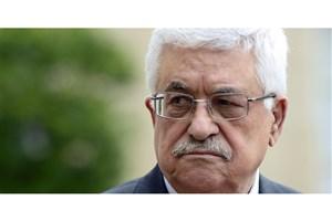 عباس: جز با به رسمیت شناختن حقوق فلسطین صفحه نکبت بسته نمیشود