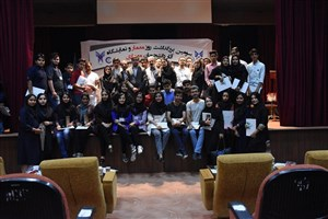 بزرگداشت روز ملی معمار در واحد سما بندرعباس