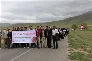 همایش پیاده روی و پاکسازی محیط زیست در واحد تویسرکان برگزار شد