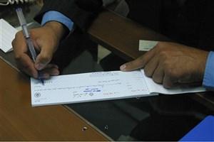 ۷۳۰ هزار میلیارد ریال از طریق چک مبادله شد/۱۴۹هزار چک برگشت خورد
