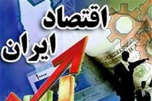 نائب رئیس اتاق بازرگانی:امنیت اقتصادی دست آورد بزرگ دولت یازدهم است