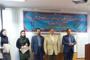 افتخار آفرینی دانش آموزان سما لاهیجان در مسابقات قرآنی طرح قدس استان گیلان