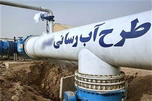 24 هزار روستایی استان اصفهان از آب آشامیدنی سالم برخوردار شدند