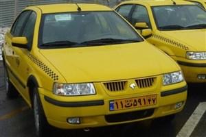 رالی تاکسیها در تهران