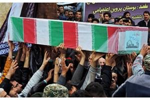 مراسم تشییع پیکر 6 نفر از شهدای مرزبانی در مشهد