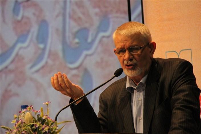 معاون توسعه مدیریت و منابع دانشگاه علوم پزشکی اصفهان