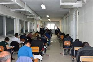ثبت نام آزمون کاردانی دانشگاه ها آغاز شد