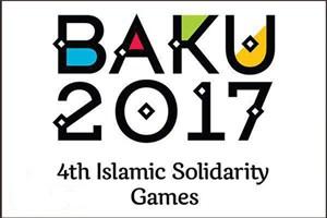 برنامه کامل مسابقات کاراته بازی های کشورهای اسلامی در باکو