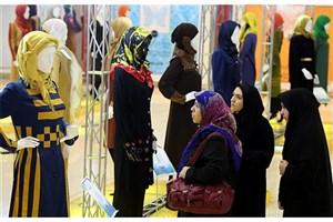 دومین جشنواره مد و پوشش اسلامی ایرانی در منطقه 7 برگزار می شود