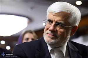 عارف در گفتگو با ایسکانیوز: کاندیدای اصلی خود را آقای روحانی می دانیم/هنوز برنامه ای مبنی بر انصراف ضرب الاجل  جهانگیری نداریم