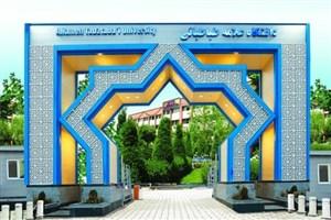 دانشکده الهیات و آزمایشگاه علوم شناختی دانشگاه علامه طباطبایی افتتاح شد