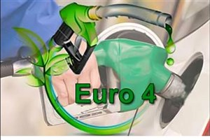 رشد تولید بنزین یورو4 و قطع عرضه بنزین پتروشیمی ها در دولت یازدهم
