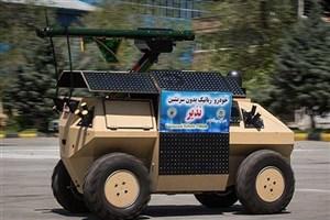 ارتش رباتیک نیروهای نظامی ایران