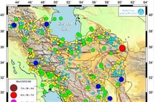 ثبت بیش از 2هزار زمینلرزه در فروردین96