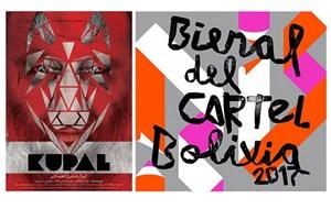 پوستر «کوپال» در جمع منتخبان دو سالانه پوستر بولیوی