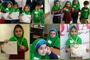 افتخار آفرینی دختران مدرسه سبز در مسابقات استانی IQMAS