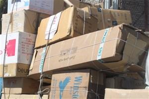 کشف بیش از 271 میلیارد انواع کالای قاچاق از ابتدای سال در استان البرز