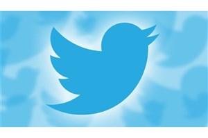 توئیتر هک شد