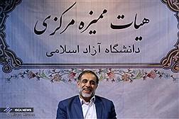 پرداخت هدیه 150 هزارتومانی به اعضای هیات علمی و کارکنان جانباز و ایثارگر در دانشگاه آزاد اسلامی