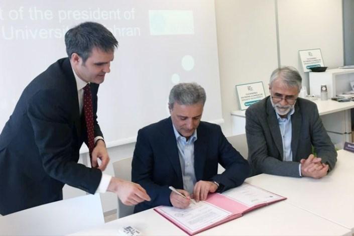 سفر هیات دانشگاه تهران به فرانسه