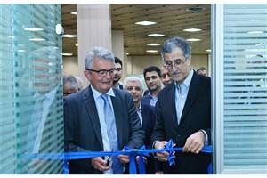 دفتر اتحادیه اقتصاد و صنعت باواریا در اتاق تهران افتتاح شد