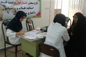 ارائه طرح  پایش و سلامت جامعه در واحد دزفول دانشگاه آزاد اسلامی
