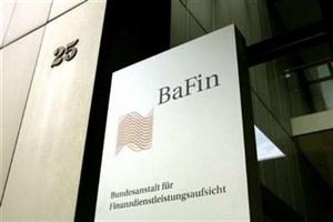 یک مقام بانکی آلمان: سرعت پیوستن نظام بانکی ایران به جهان کند است