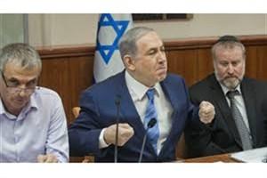 خشم مقامات اسرائیل از قطعنامه جدید یونسکو