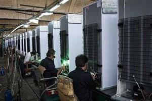 مدیرکل وزارت صنعت:  ارج به چرخه تولید باز می گردد / حضور 2 سرمایه گذار در مزایده نهایی قطعی شد