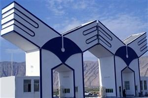 انتشار مقاله دانشجوی دانشگاه آزاد اسلامی ماکو در فصلنامه حقوق ملل