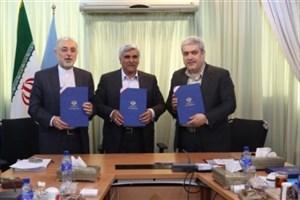 تفاهم نامه های همکاری برای ایجاد مرکز ملی گداخت هسته و مرکز ملی لیرز امضا شد
