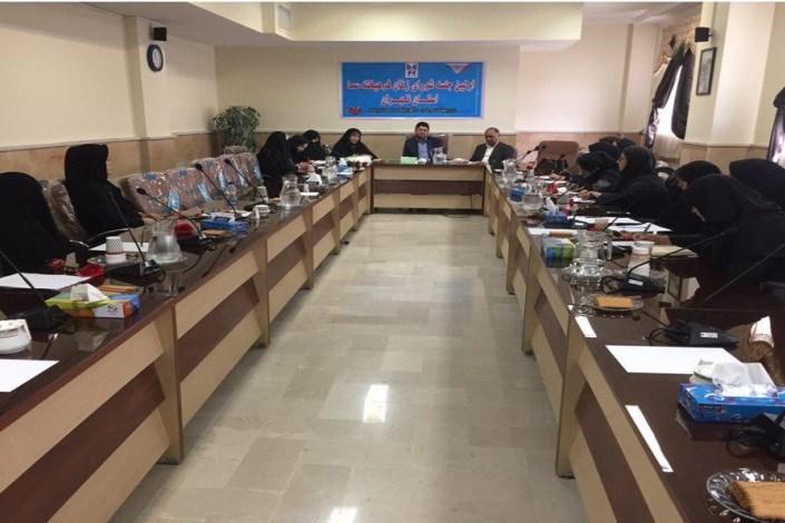 اولین جلسه شورای زنان فرهیخته