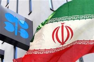 حمایت ایران از تصمیم اوپک برای تمدید توافق نفتی