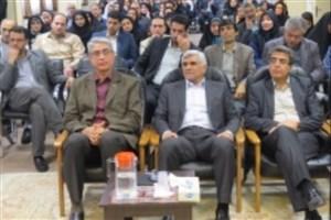 """سامانه """"ساعت"""" با حضور وزیر علوم رونمایی شد"""