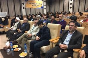 مراسم گرامی داشت روز معلم در دانشگاه آزاد اسلامی لنگرود برگزار شد
