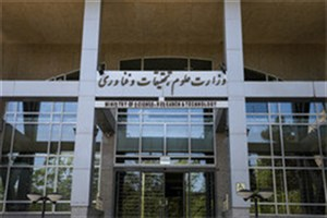 گلایه ستاد نقشه جامع از وزارت علوم به دلیل عدم ارایه گزارش آمایش
