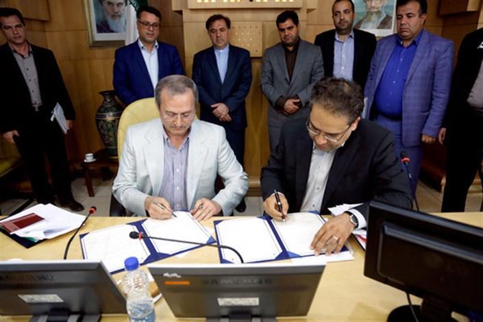 تفاهمنامه همکاری هلالاحمر با وزارت راه درباره بافتهای فرسوده