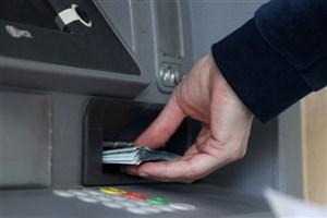 آغاز استفاده از فناوری NFCدر ایران/حذف تدریجی کارتها ازشبکه بانکی