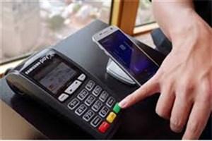 استفاده از جدیدترین فناوری پرداخت الکترونیک در نمایشگاه کتاب