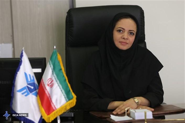 علوم پزشکی دانشگاه آزاد اسلامی