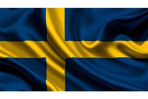 احضار سفیر سوئد توسط رژیم صهیونیستی