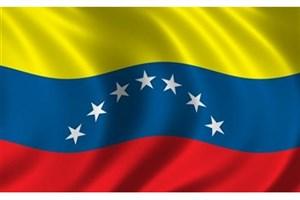 کشورهای آمریکای لاتین خشونت ونزوئلا علیه مردم را محکوم کردند